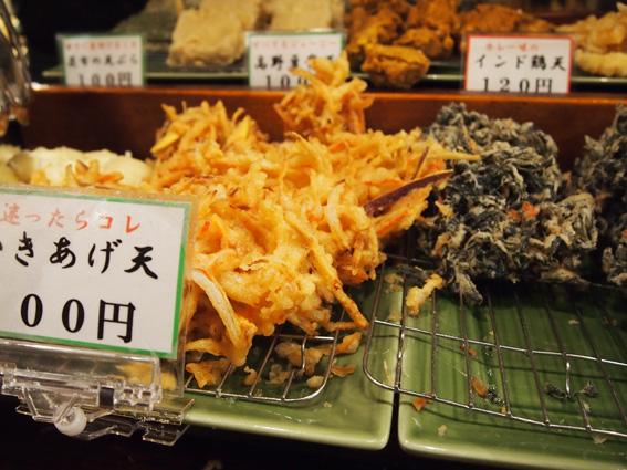 udon-noodles-15