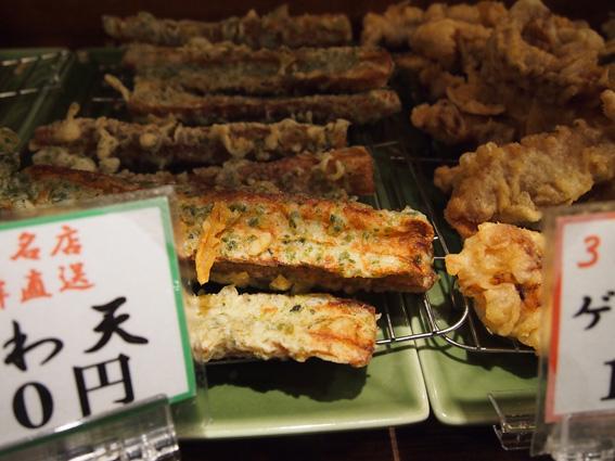 udon-noodles-7