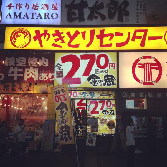 Shinjuku-18