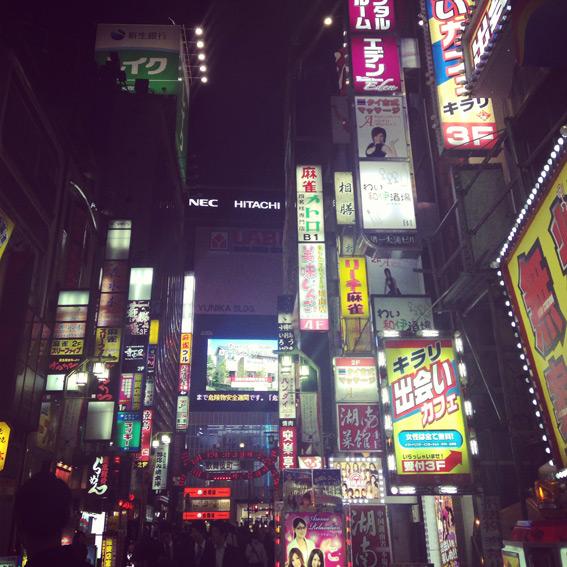Shinjuku-19