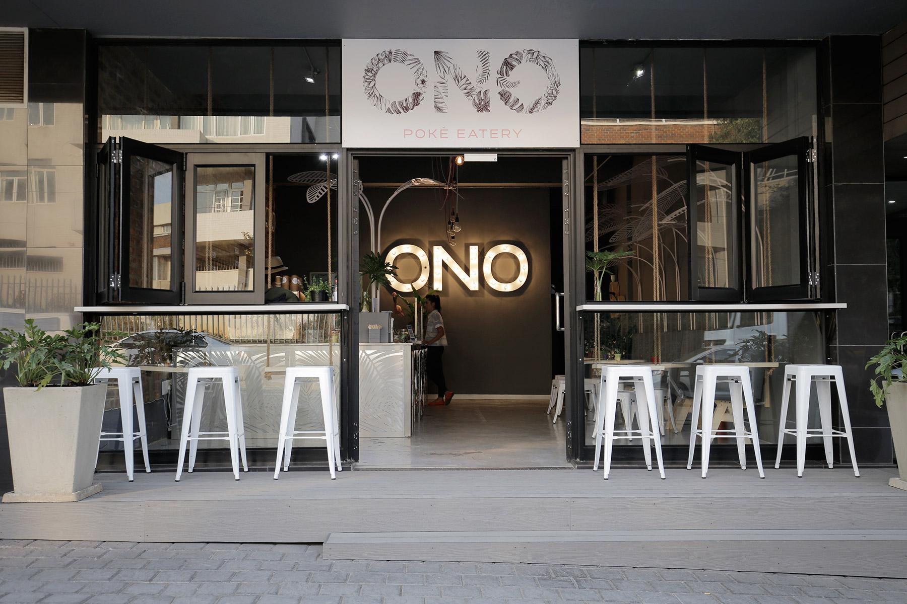 Ono-eatery-14